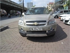 Chevrolet Captiva Maxx LT 2.4 Gas MT 2010
